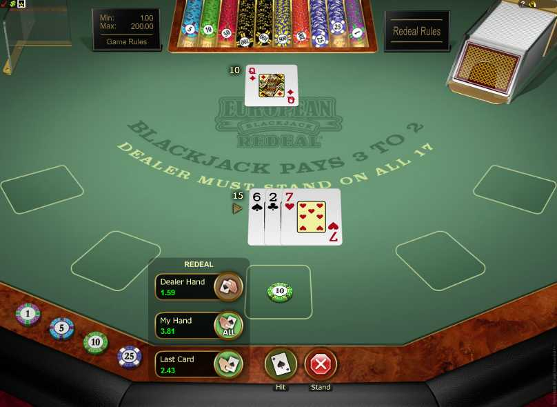 Roxy Palace Casino :: European Blackjack Redeal Gold - PLAY NOW!