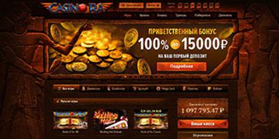 Русскоязычное онлайн казино СЛОТОБАР
